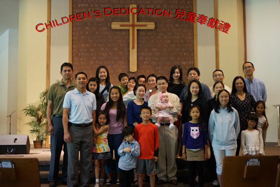 Children's Dedication
