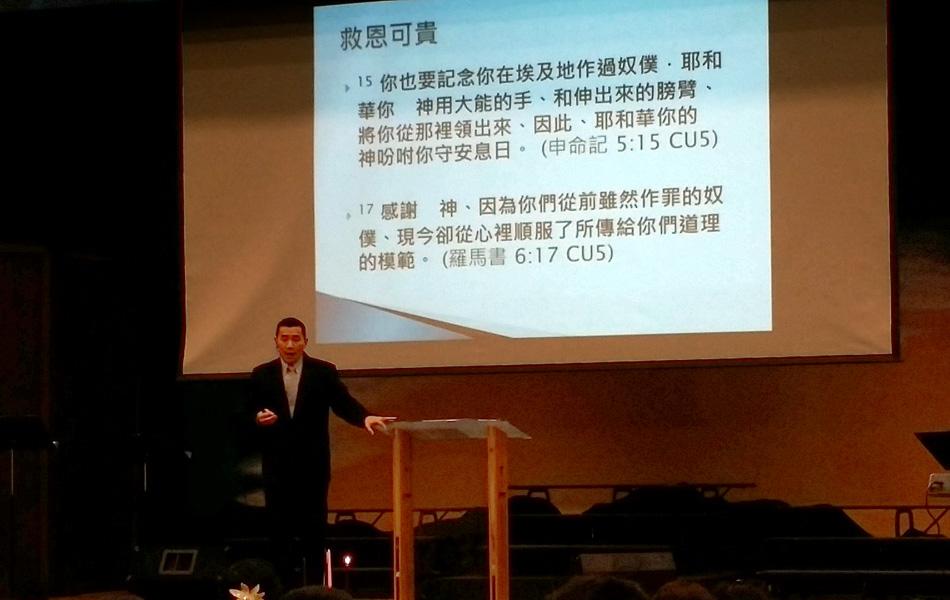 2014_11_30_sermons