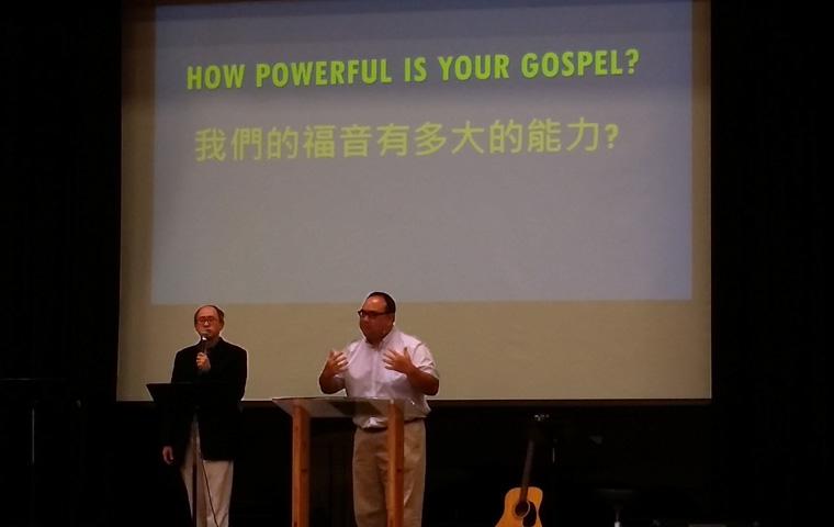 12-07-2014-sermon