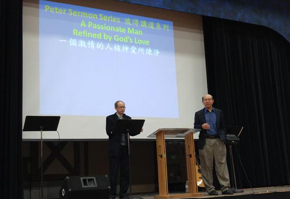 01-31-2016 sermon