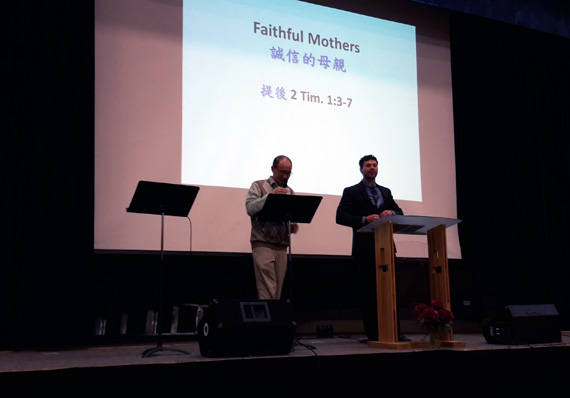 Pastor Gentry