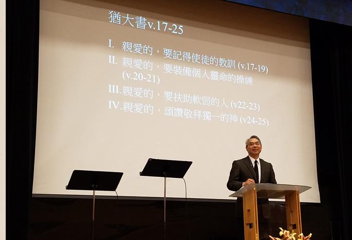 彭錦輝牧師 07-10-2016