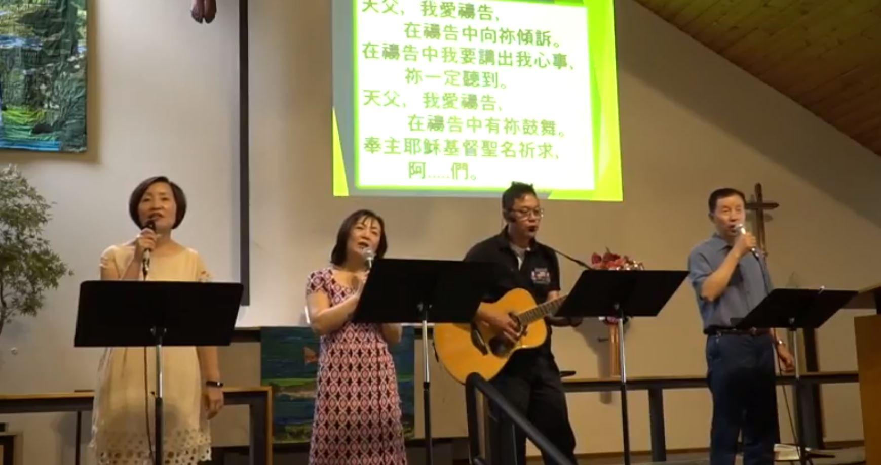 Praise Team_07-08-2018a